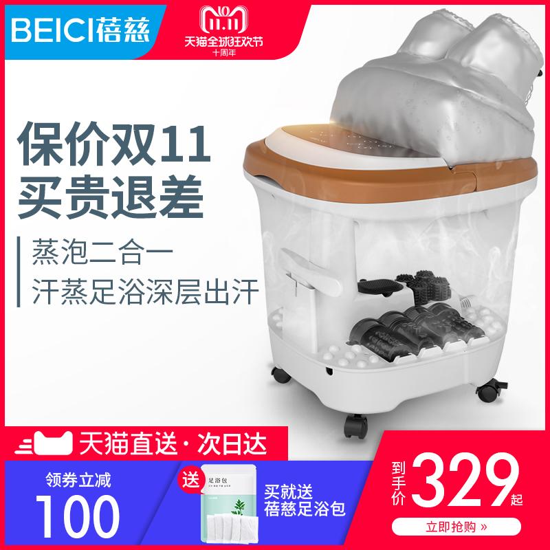 Купить Ванны для ног в Китае, в интернет магазине таобао на русском языке