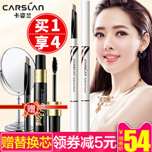 Carslan eyebrow pencil waterproof anti sweat no smudge synophrys natural eyebrow eyebrow thrush genuine beginners