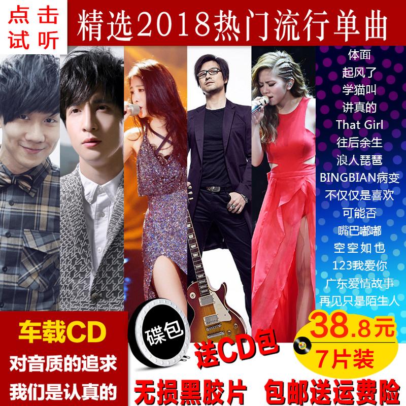 Купить Музыка CD / DVD в Китае, в интернет магазине таобао на русском языке