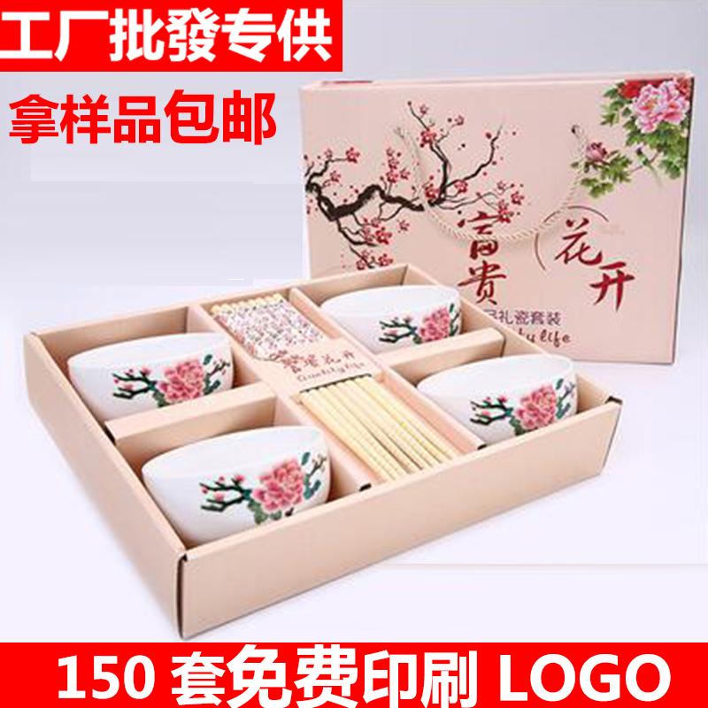 礼品 公司活动年会促销开业创意店庆婚礼实用生日小礼物 伴手礼