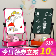 Childrens childrens Sketchpad double-sided magnetic blackboard can lift easel, family graffiti board, whiteboard.