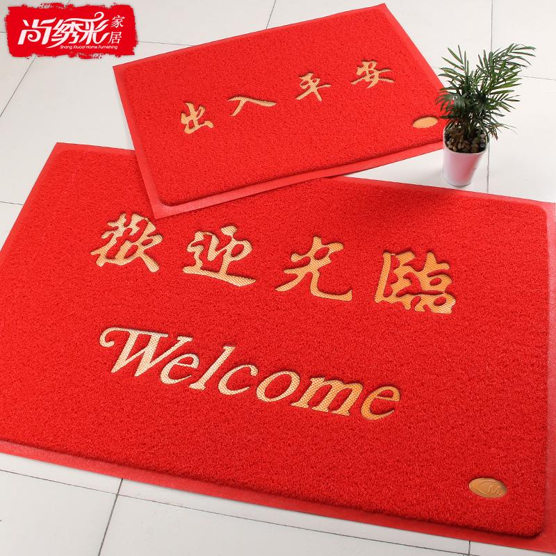 Купить Кухни в Китае, в интернет магазине таобао на русском языке