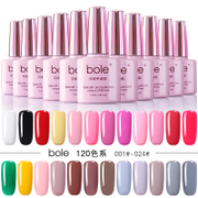 Bo Le nude nail gel genuine Manicure shop red black Cutex Bobbi QQ phototherapy nail polish set lasting