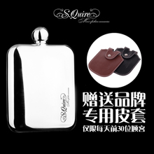 SQuire304 thick food grade stainless steel hip flask 6 ounces carry portable mini outdoor wine