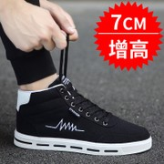 Autumn tide shoes shoes increased trend of Korean men's casual shoes all-match winter cotton shoes male students