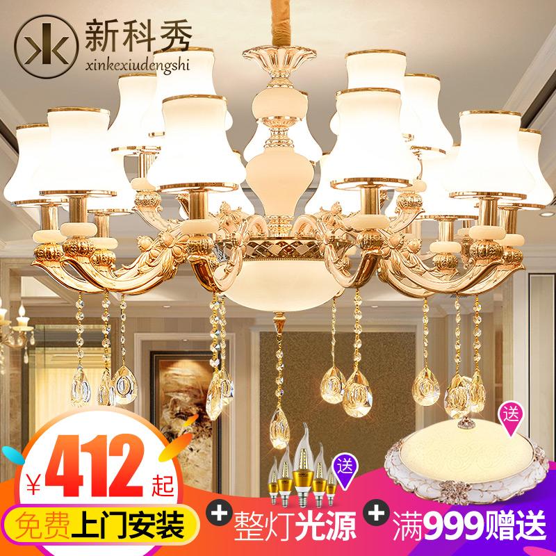 欧式现代简约大气客厅吊灯 简欧玉石水晶灯创意餐厅卧室灯饰灯具