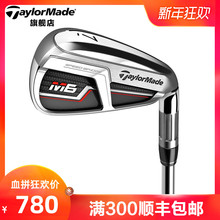 Taylormade Taylor Golf Club No. 7 iron and steel male and female M6 beginner seven iron single iron new model