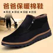 Old Beijing shoes shoes in winter in male elderly elderly non slip with middle-aged men's father warm cashmere