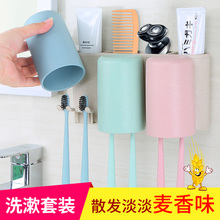 Home Furnishing bathroom supplies supplies creative gifts household supplies stores lovers especially the little things in life