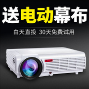 A Chicago home LED projector WiFi office 1080p mobile phone wireless 3D home theater projector