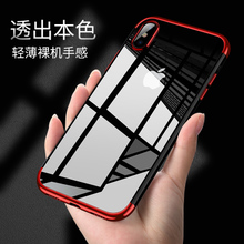 iPhoneX Mobile Shell Anti-drop New Apple 10X Silicone Transparent Ultra-thin Cover All Creative personality Men and women