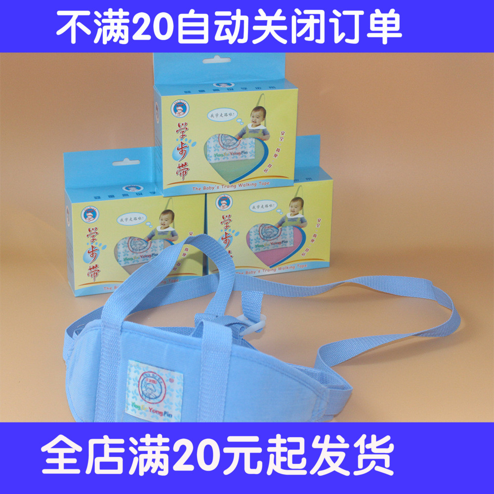 Baby walkers, belts, traction rope, baby walking, anti fall belt, four seasons, general ventilation, wholesale