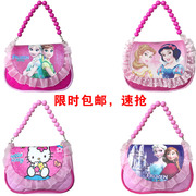Girls small Satchel Ma Baoli Sophia frozen snow white KT Pepe pig beads hand bag