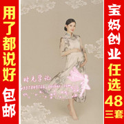 864 vintage personality cheongsam rental studio pregnant women take photograph photo theme clothing pot-bellied mummy