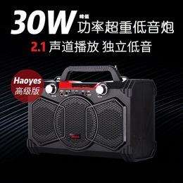 广场舞大功率手提重低音炮户外无线蓝牙音箱HIFI家用音响播放器