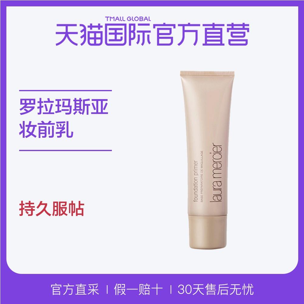 Купить Тональные крема в Китае, в интернет магазине таобао на русском языке