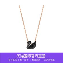 Direct Swarovski SWAROVSKI Swan Black Swan trumpet Necklace 5204133