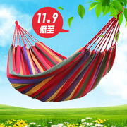 Canvas hammock outdoor single single double thick anti rollover swing indoor dormitory dormitory dormitory children hanging chair