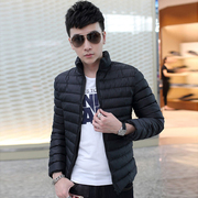 Winter new short down coat men's slim Korean thin cotton men's young people put coats for fall/winter tide