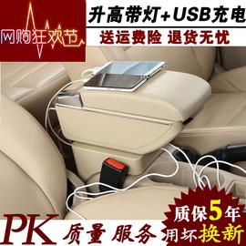 五菱荣光扶手箱荣光V荣光S单排1.2双排1.5小卡6407bf原厂专用配件
