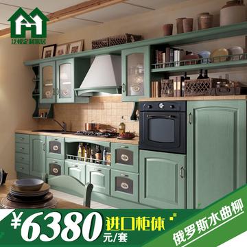 泛悦家居 整体橱柜定做水曲柳纯实木门板厨柜蓝色地中海厨柜定制