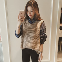 Autumn Korean vest two piece shirt T-shirt long sleeve stripe dress jacket autumn female student fashion shirt