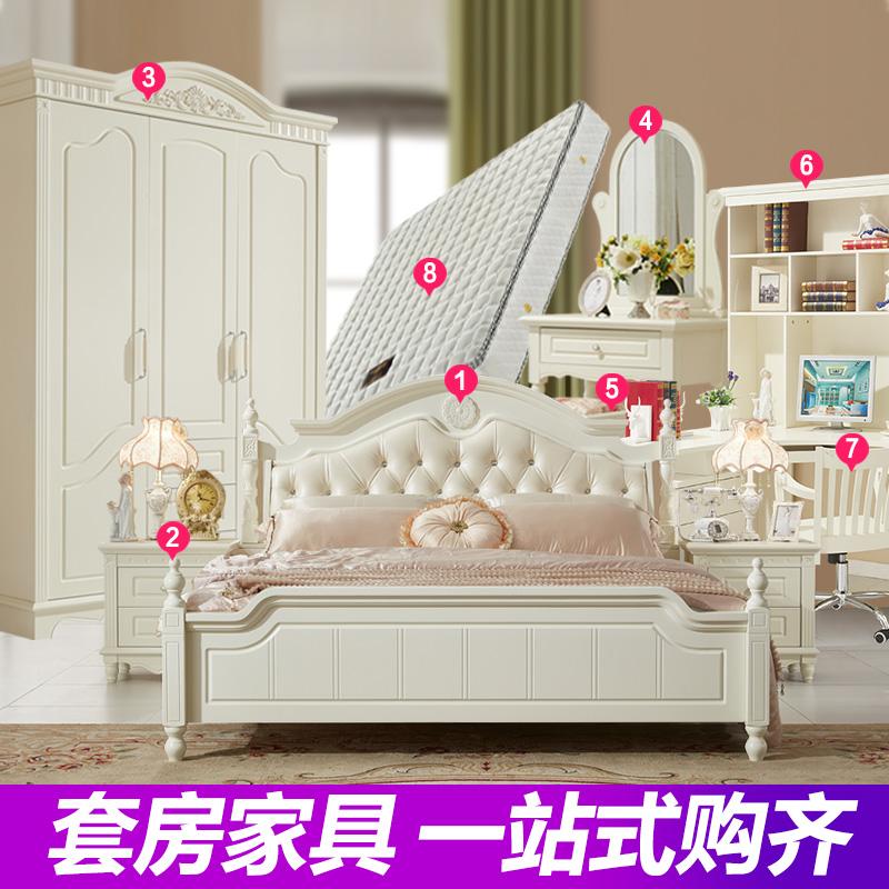 Купить Комплекты мебели в Китае, в интернет магазине таобао на русском языке