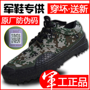 In the summer of 07 men in military camouflage shoes shoes shoes shoes breathable shoes site labor canvas shoe