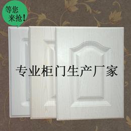 欧式橱柜门板定做 模压门板/吸塑门/衣柜门/鞋柜门/阳台柜门 厂价