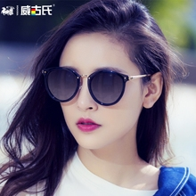 Weigu polarized sunglasses female tide sunglasses female 2017 new glasses round face square face Korean retro fashion gm