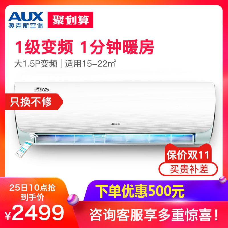 Купить Кондиционеры в Китае, в интернет магазине таобао на русском языке