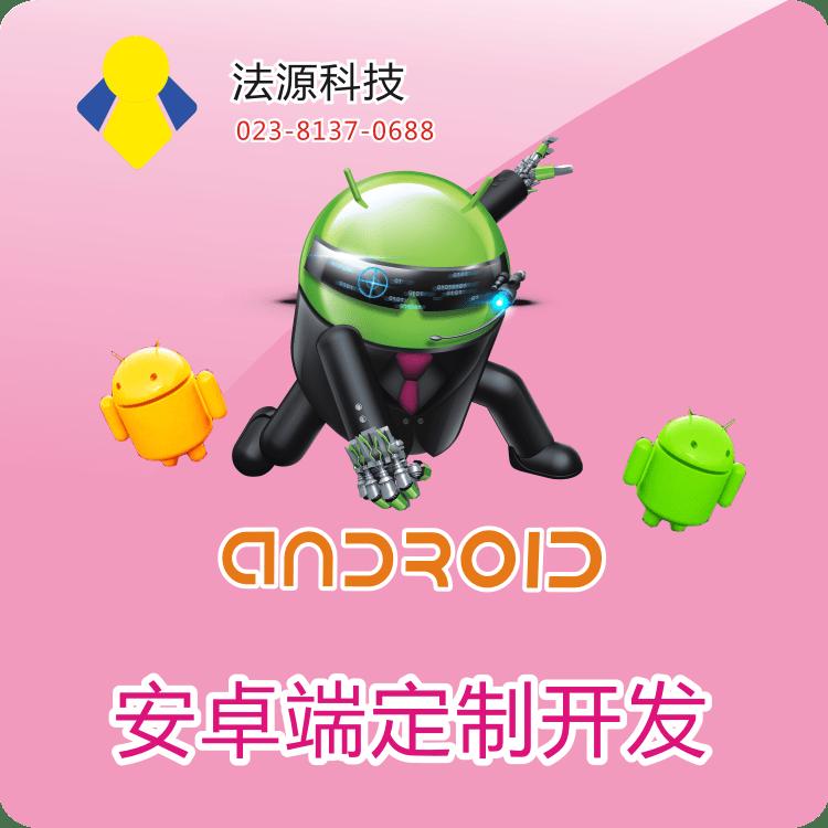 安卓电影音乐播放器 android应用APP软件 平板手机客户端定制开发