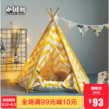 dog nest cat litter small and medium dog Teddy pet house washable ins pet tent wood spring and summer cool nest