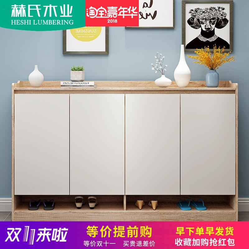 Купить Обувные полки в Китае, в интернет магазине таобао на русском языке