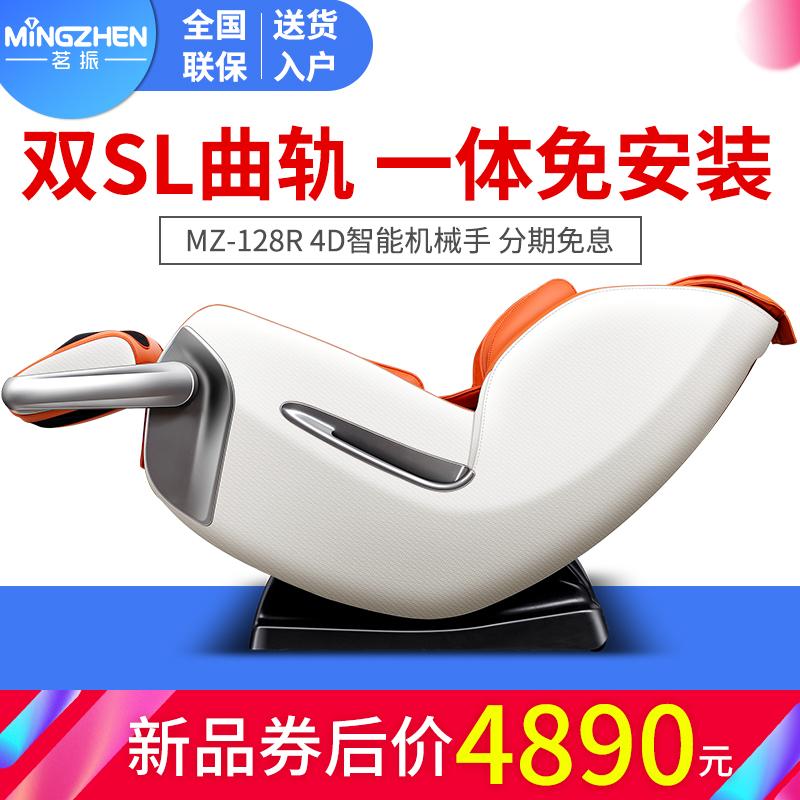 Купить Массажное кресло в Китае, в интернет магазине таобао на русском языке