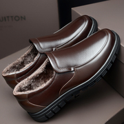 Men's shoes men's casual dad shoes winter stuffed leather middle-aged and old men's shoes shoes warm father shoes
