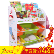 Children's toys toy storage rack rack cabinet IKEA nursery toys storage rack shelf baby