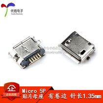 Copper MK5P Mike 5P MINIUSB MicroUSB socket Micro USB 5-pin SMD