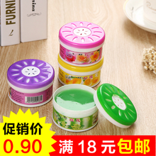 Creative Home Supplies Practical Haberdashery Daily Life Items Small Things Everyday Home Supplies Solid Fragrance