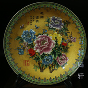 Qing Qianlong enamel disc Peony Blossoming antique Home Furnishing ornaments boutique market