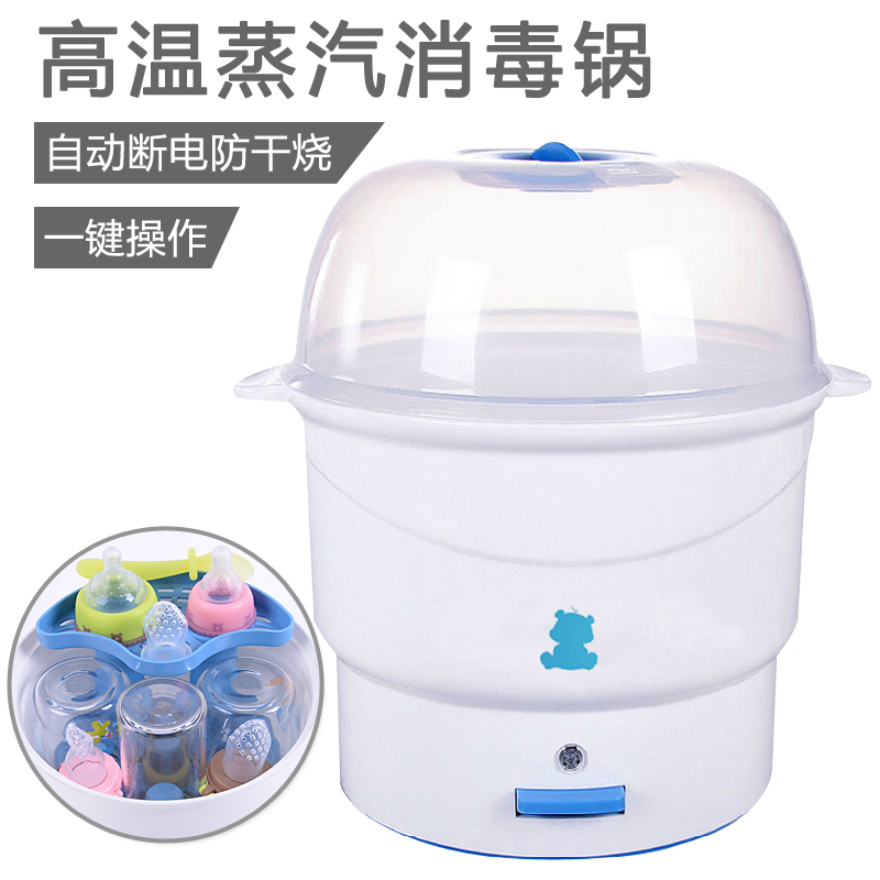Small polar bear electronic steam sterilizer sterilizer is safe and easy to use HL0603
