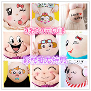 Big belly sticker photo sticker photo photo pregnancy props funny photo collage belly