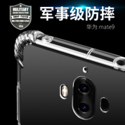 Huawei mate9 Mobile Shell molds for shatter-resistant mate8 protection transparent balloon Kit M8 soft mete men M9