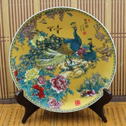 Green powder enamel Qing dynasty porcelain in Jingdezhen porcelain plates plate plates decorating the living room decoration Peacock