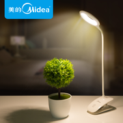 The rechargeable LED lamp eye protection desk bedroom bedside clip creative dormitory dormitory