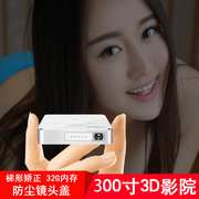 UKCSIS 3D micro projector mobile phone home HD wireless WIFI Android Apple portable mini 1080P