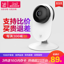 Small ant smart camera yi wireless home surveillance camera 1080p HD night vision mobile phone network wifi