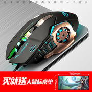 Woye Wrangler mute mouse 3 mouse game computer cable mechanical lol CF gaming silent hero alliance