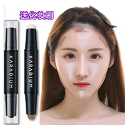 Korean double shadow stick V stereo bronzing stick face nose shadow silhouette bright high light cream stick pen lying silkworm cicada