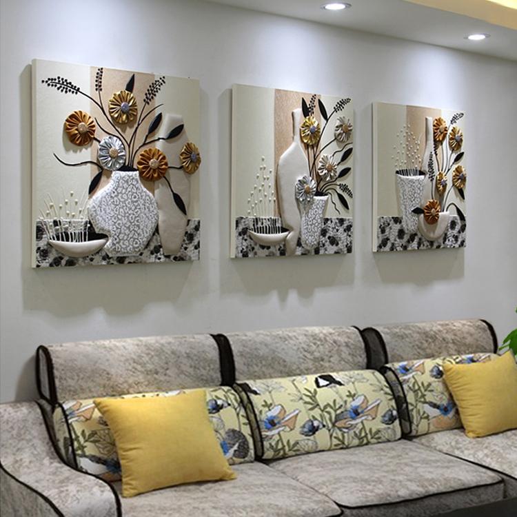 客厅沙发背景墙装饰画三联画现代简约无框画3D挂画立体浮雕画玄关
